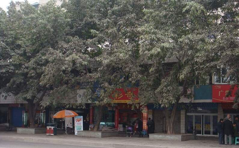华宇城 配套图