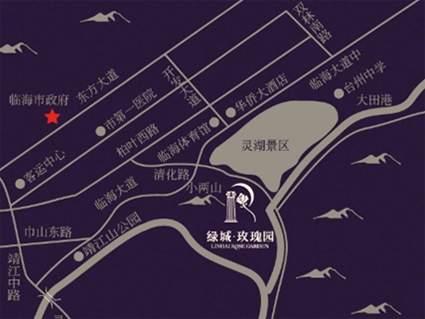 临海绿城•玫瑰园位置图