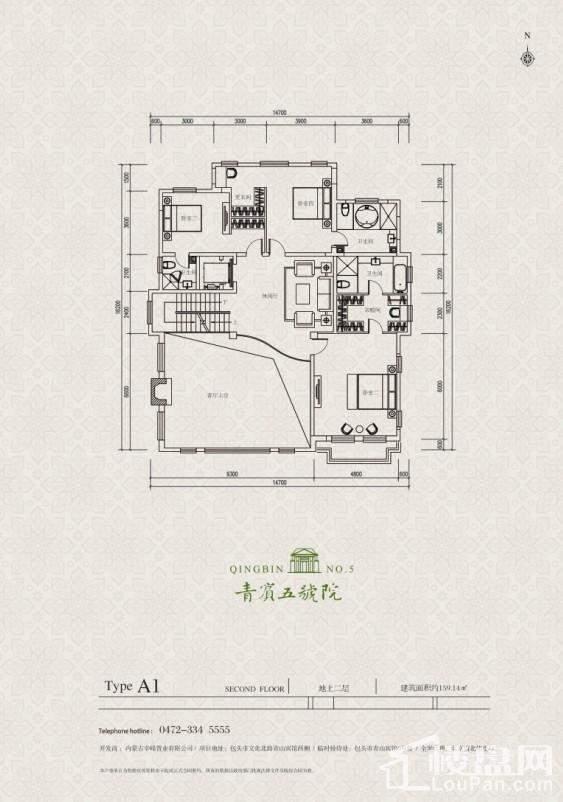 A1独栋别墅 地上二层
