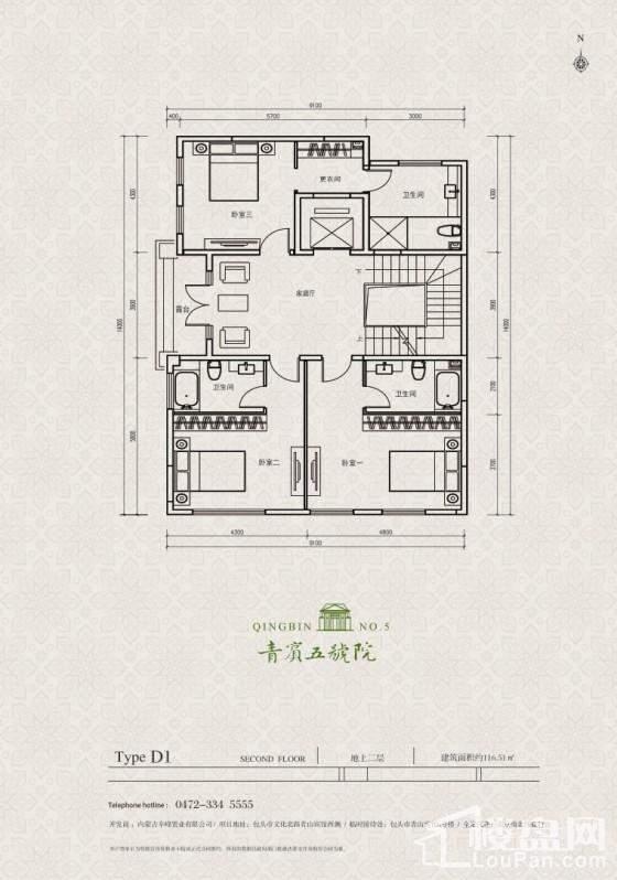 D1双拼别墅 地上二层