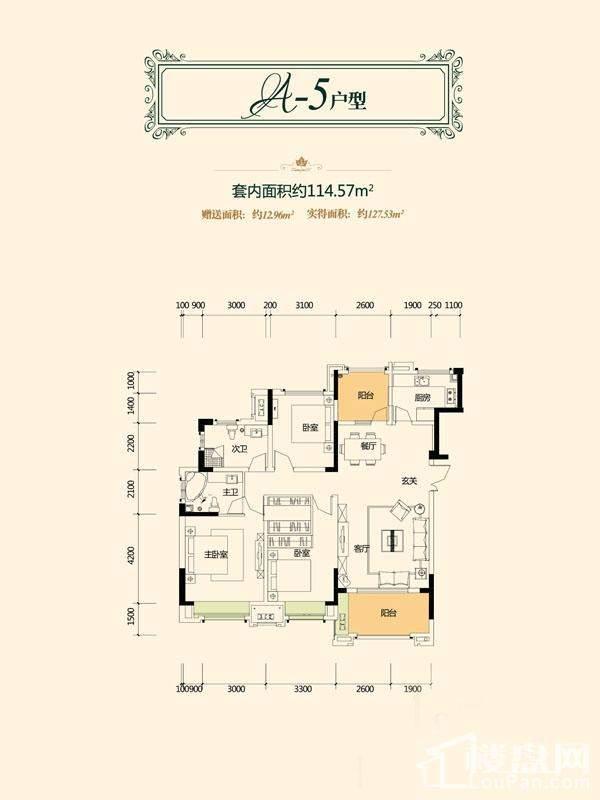 公园置尚 1期洋房3 4号楼标准层a 5户型 高清图片