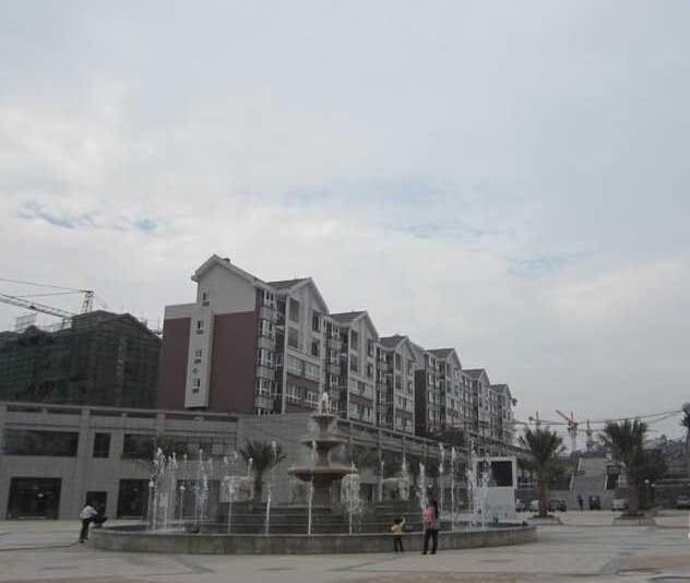 攀华未来城实景图