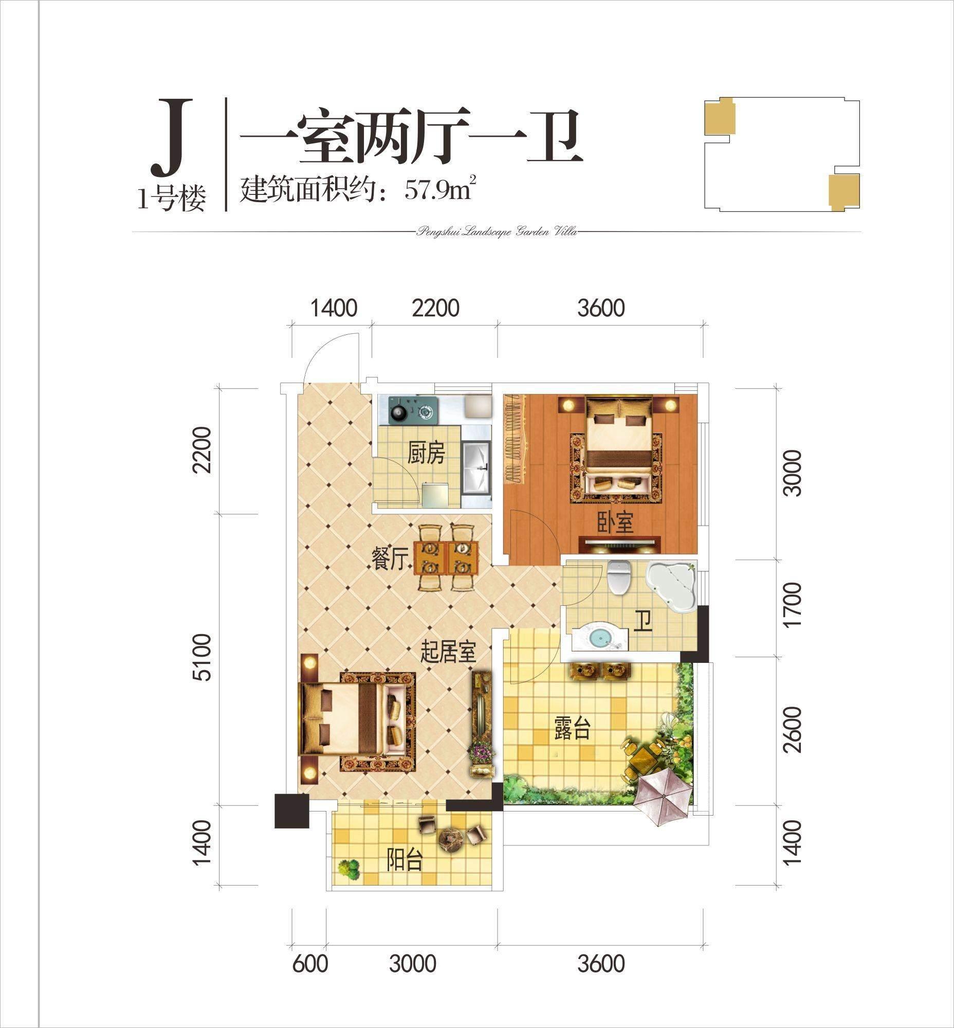 1号楼J户型