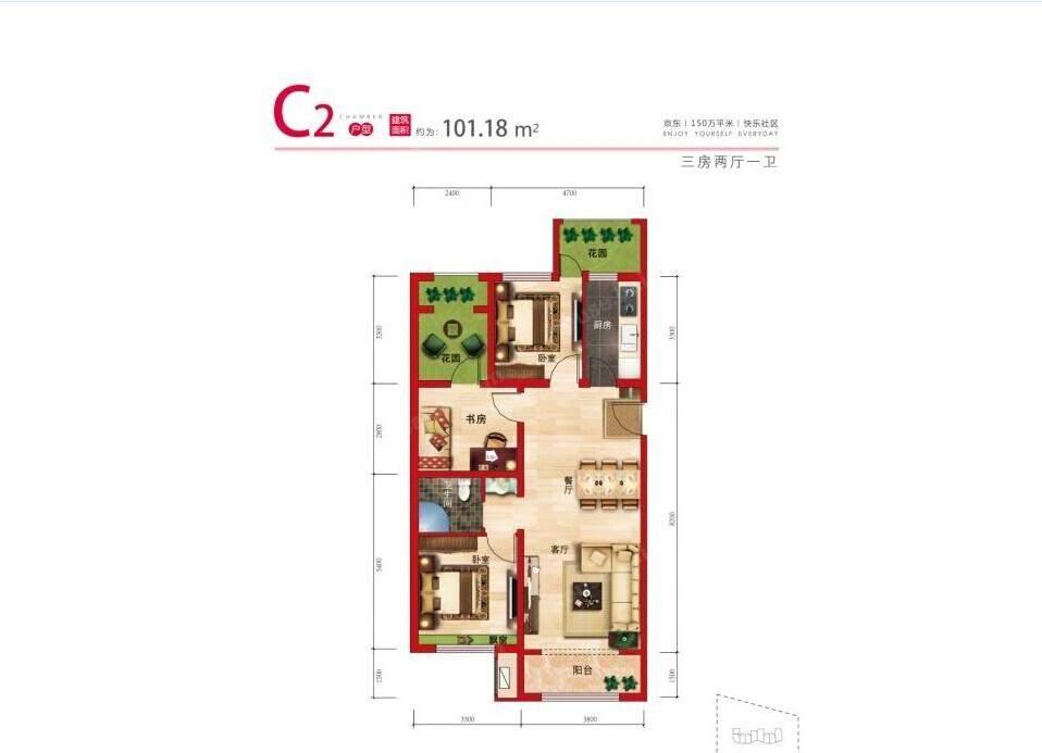 c2户型图