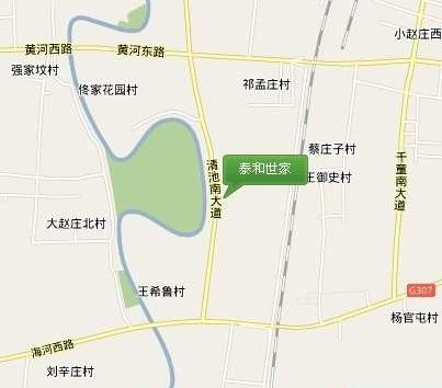 泰和世家社区底商位置图