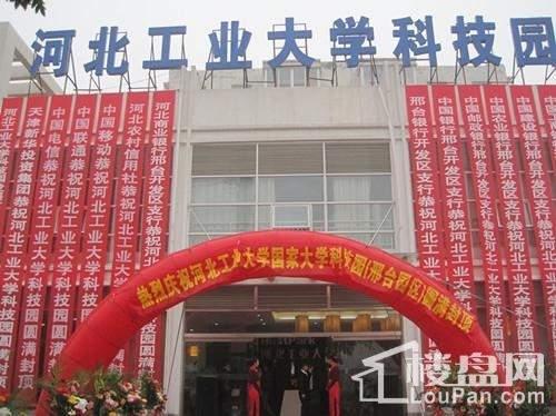 河北工业大学科技园(沧州)园区效果图
