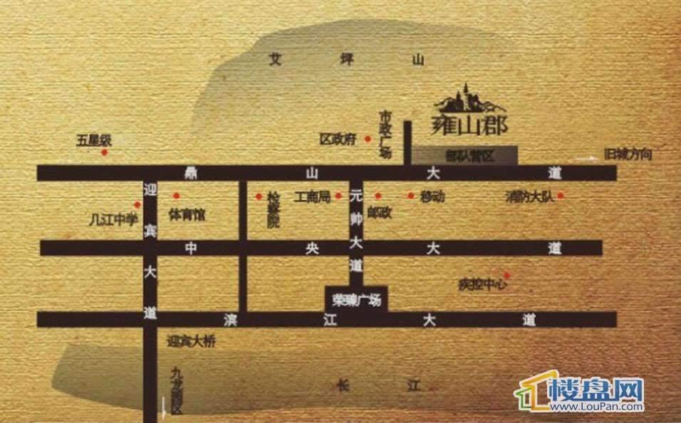 建宇雍山郡位置图
