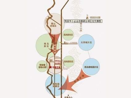 利安中小企业总部综合体位置图