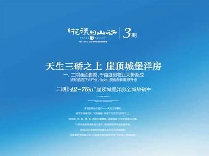 隆鑫花漾的别墅别墅有郑州吗山谷图片
