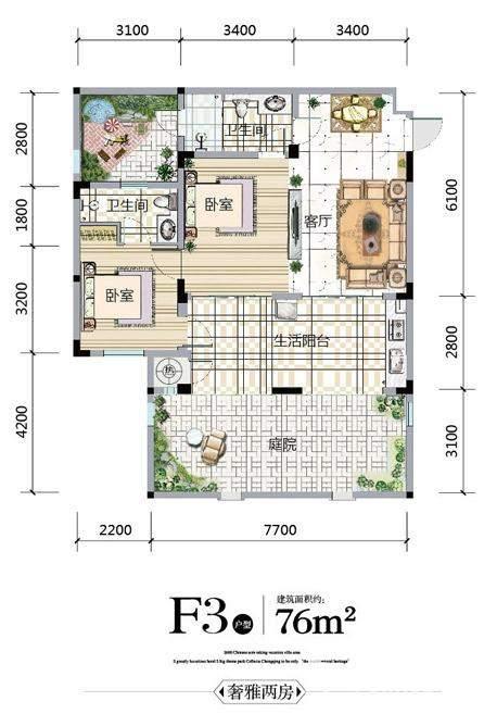 隆鑫花漾的图片别墅室内山谷美式别墅图片
