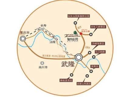 仙女山1号国际休闲度假区位置图