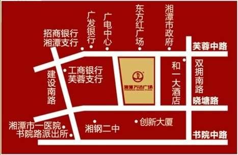 湘潭万达广场位置图