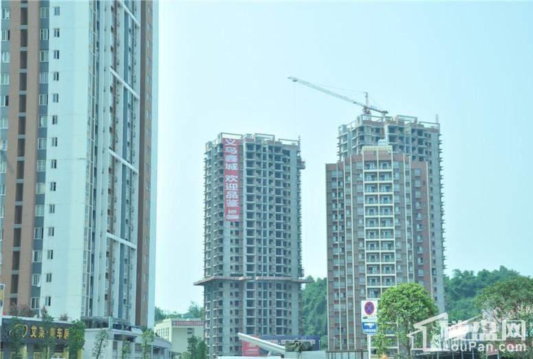 义乌鑫城实景图