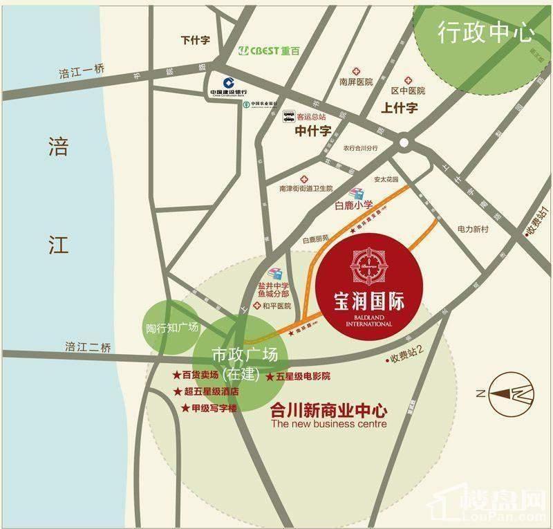 合川宝润国际位置图