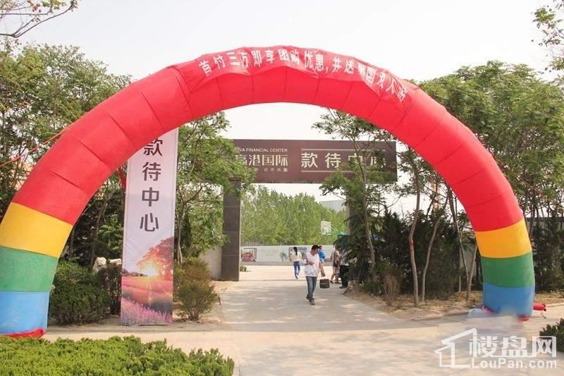 赢港国际外景图(2014-04-23)