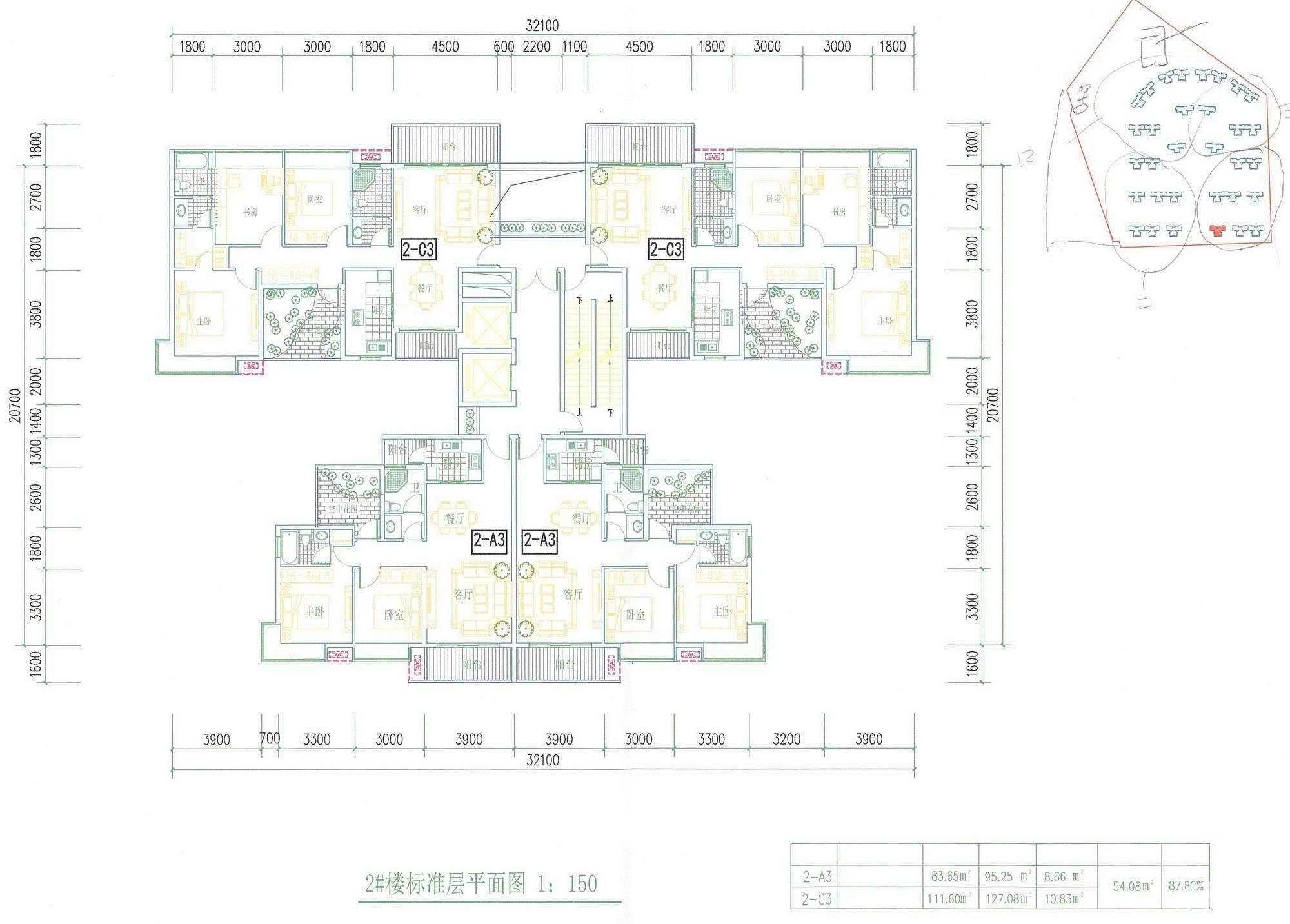 2#楼层产面图