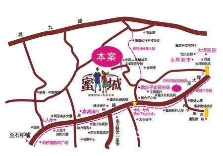 蜜城位置图