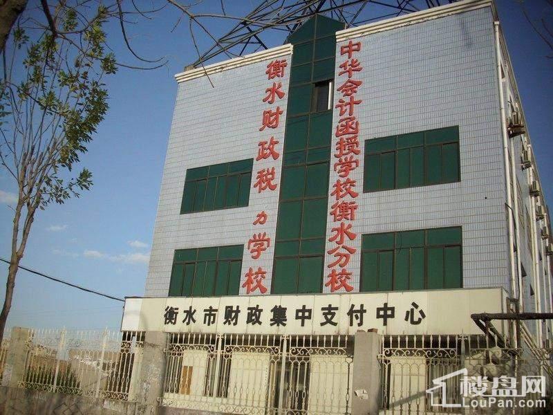 北财政税学校