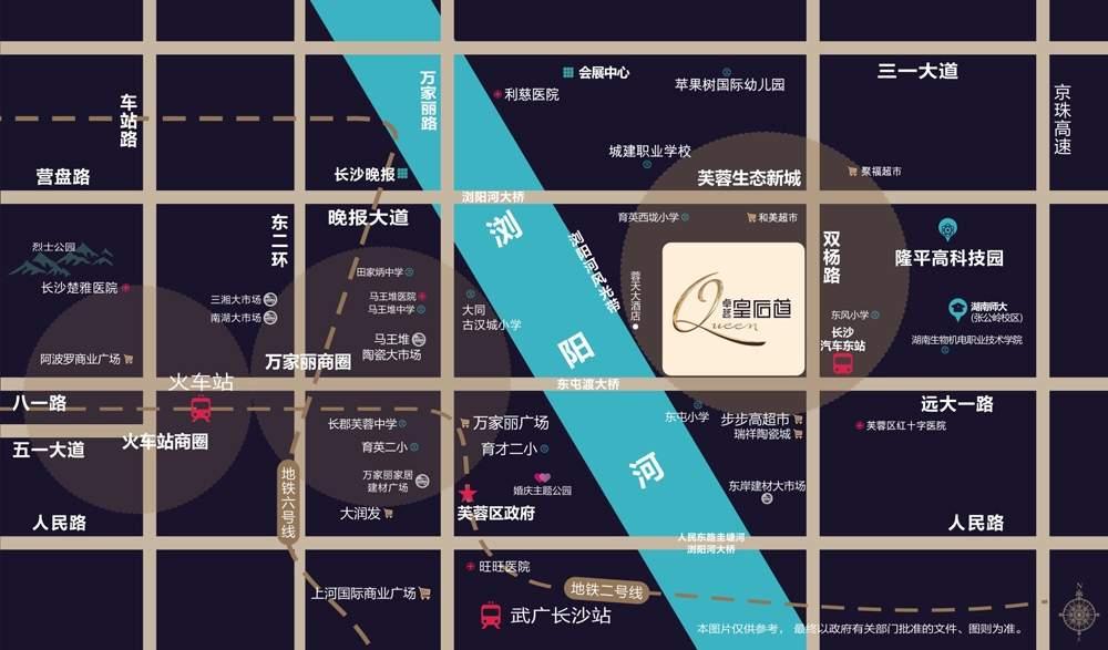 芙蓉万国城MOMA位置图