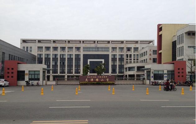 富源尚城实景图