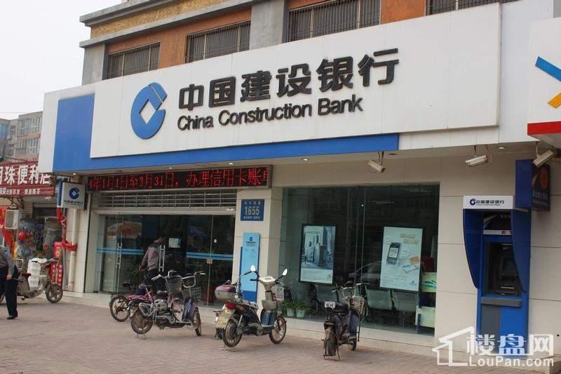 西行500米建设银行