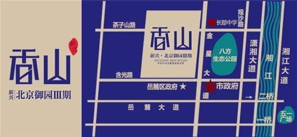 新兴北京御园位置图