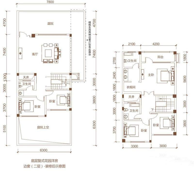 2#底层复式花园洋房