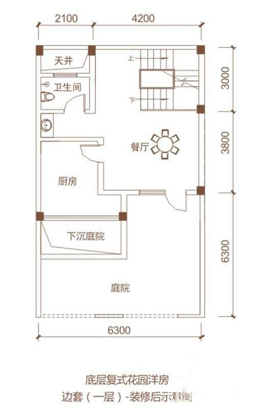 中铁江湾山语城户型图