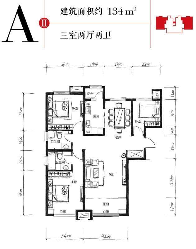 2、4、6、7、8号楼标准层A2户型