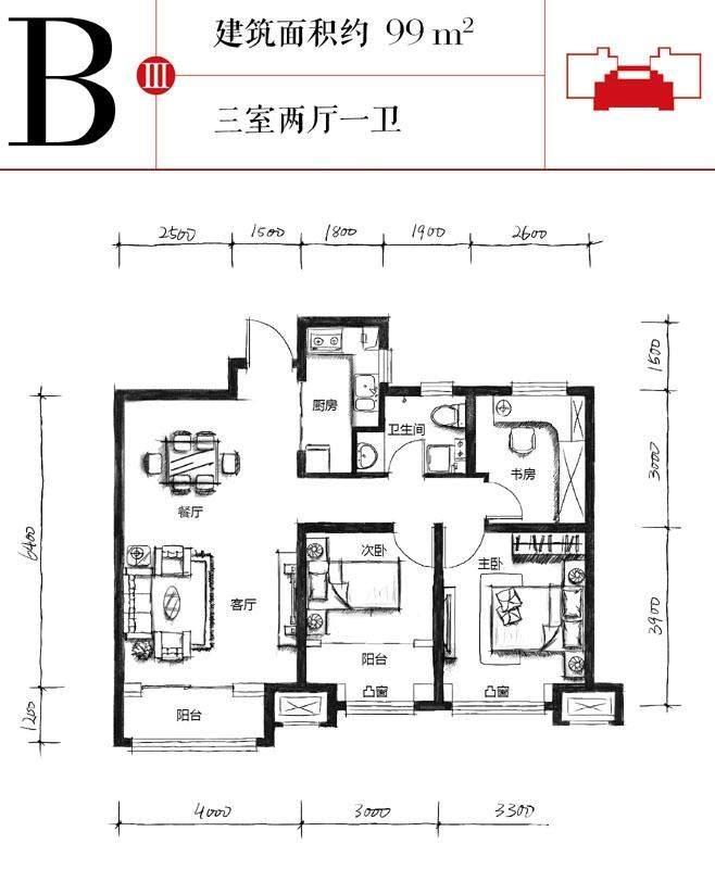 3、5号楼标注层B3户型