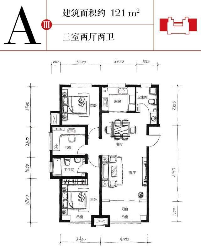 3、5号楼标准层A3户型