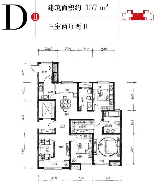 9号楼标准层D2户型