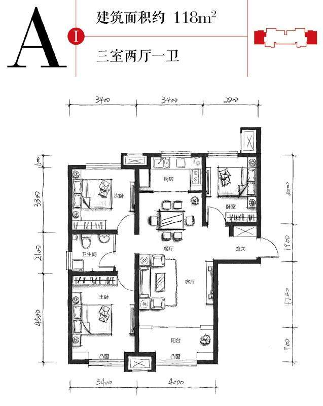 1号楼标准层A1户型