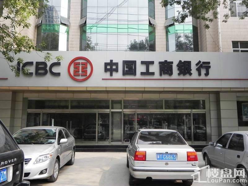 东行220米中国工商银行