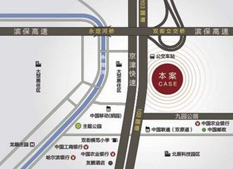 东鹏智谷国际商务港位置图