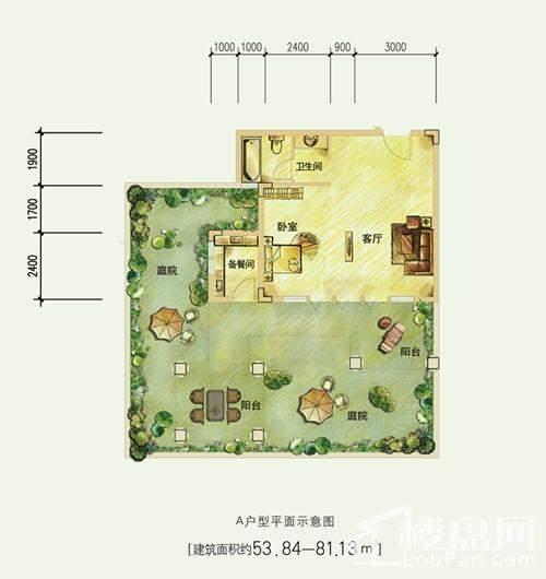 公寓式合院A户型