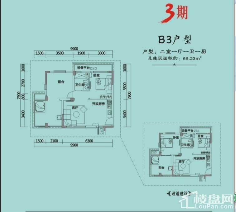 天沐温泉谷户型图