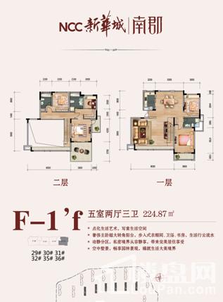 F-1'f
