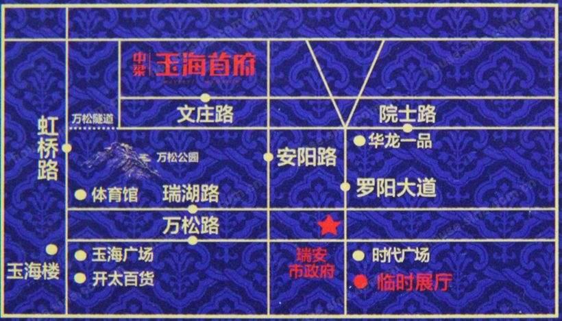 中梁·玉海首府位置图