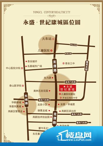 世纪康城位置图