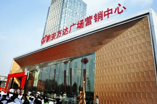 万达广场实景图