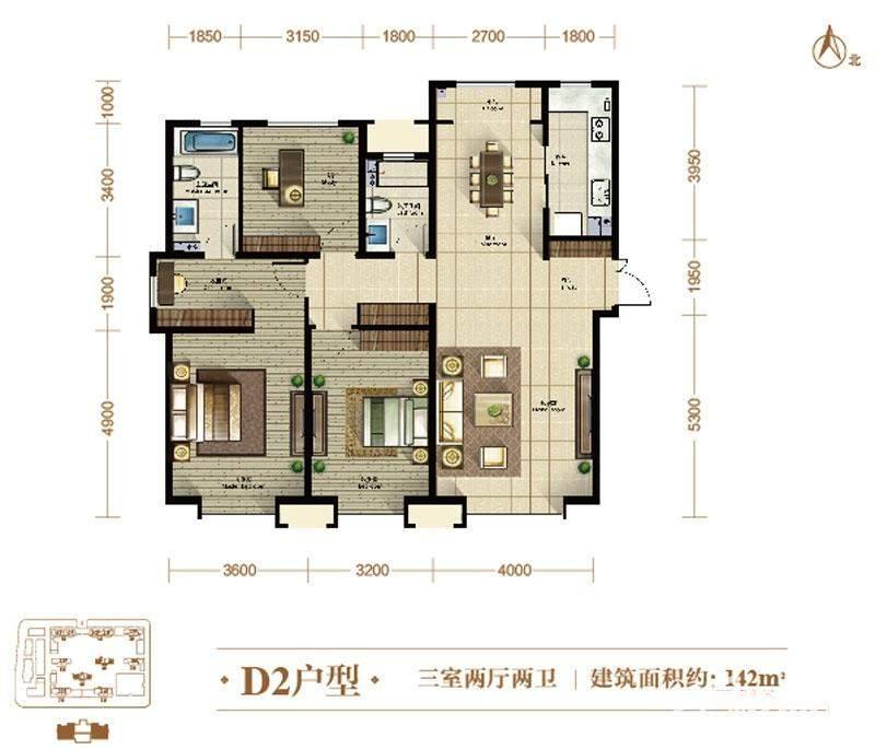 4、6号楼标准层D2户型