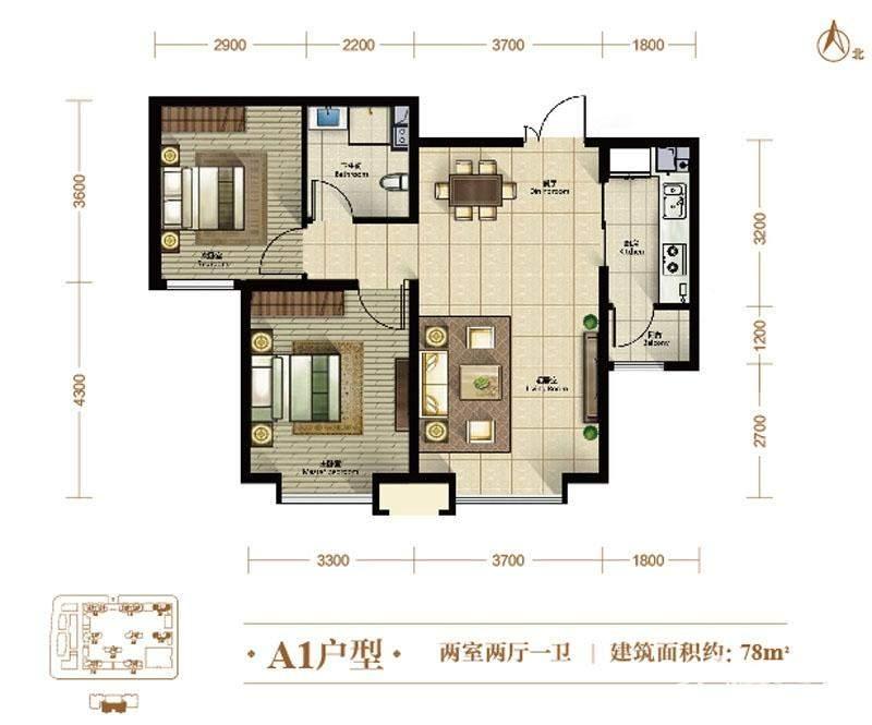 2、3号楼标准层A1户型