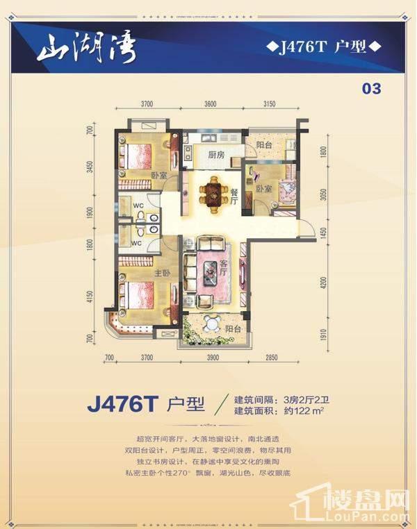 J475T03户型