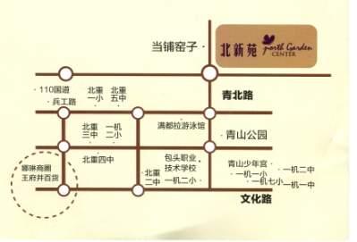北新苑位置图