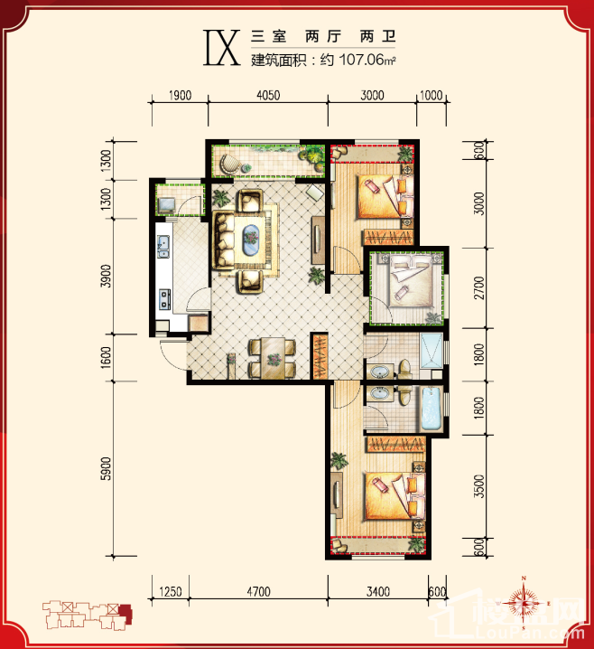IX户型图