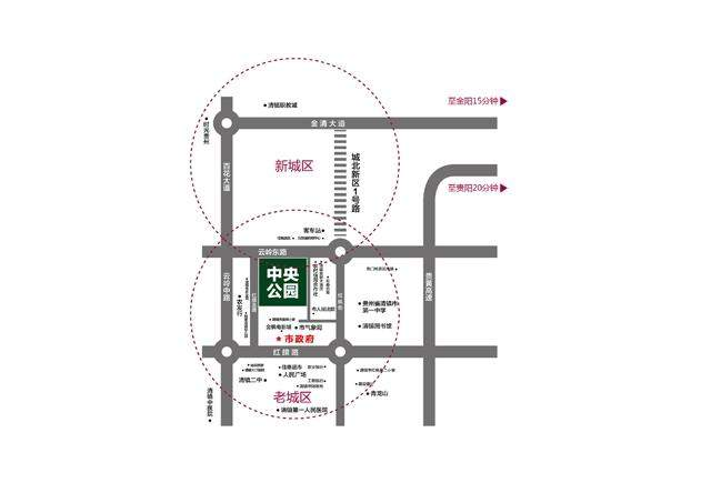 清镇中央公园位置图
