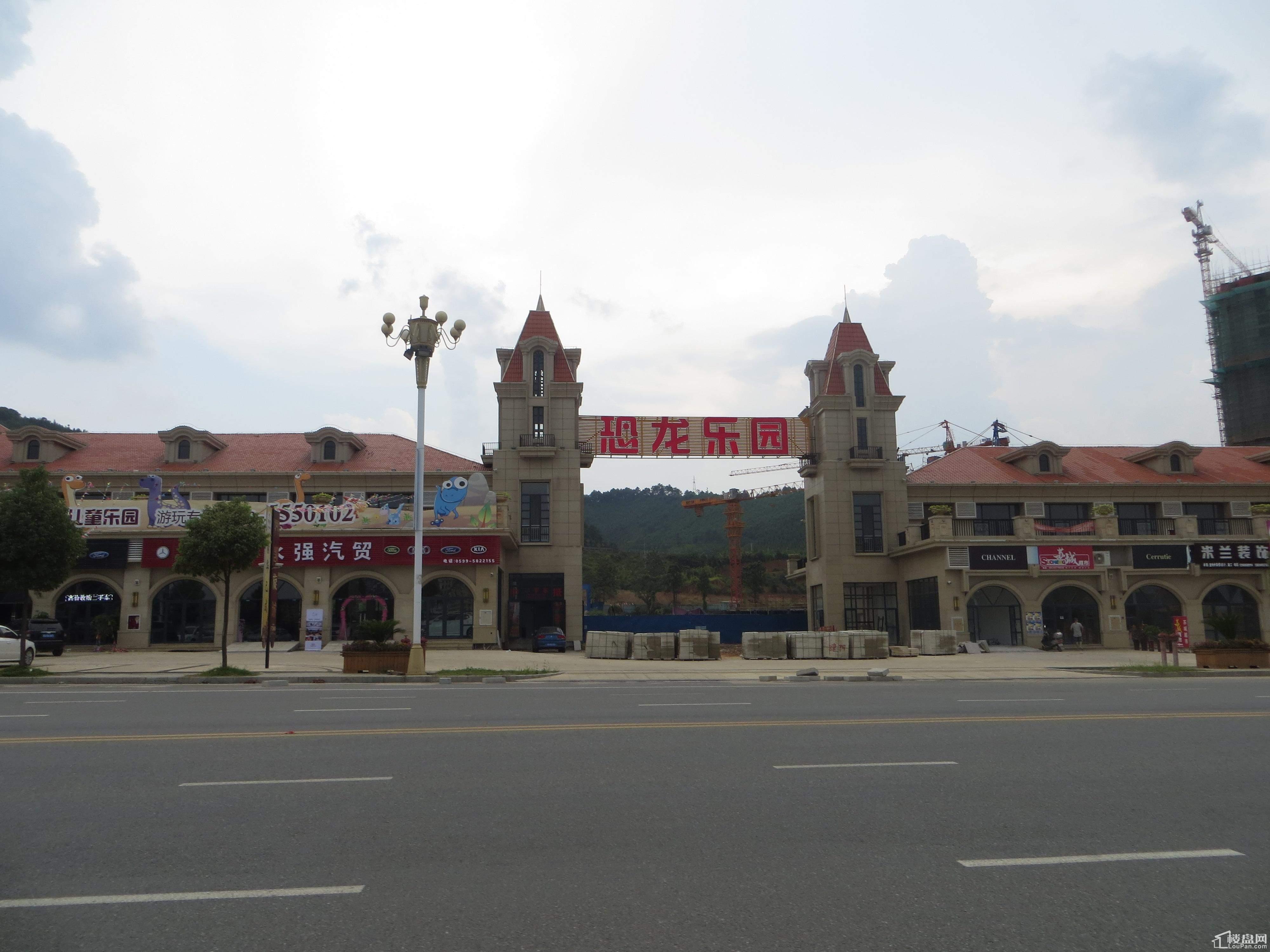 闽北最大的恐龙乐园