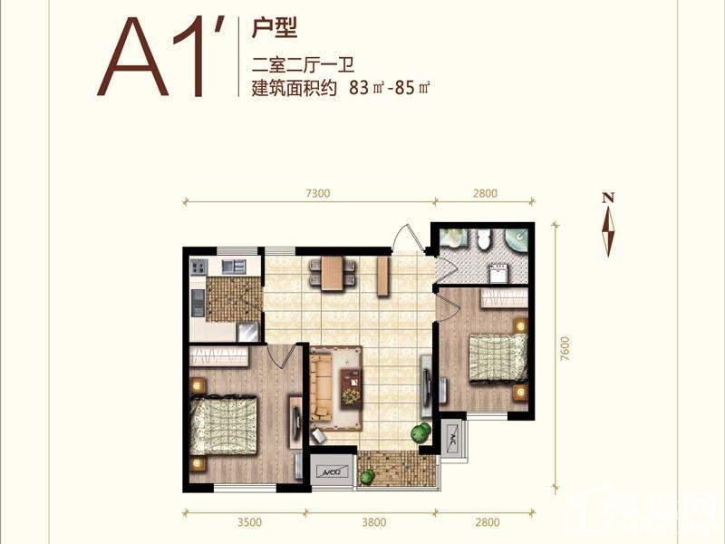 高层标准层A1户型图