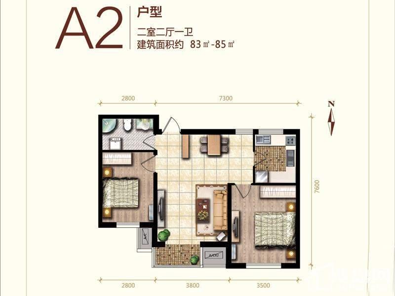 二期高层标准层A2户型图